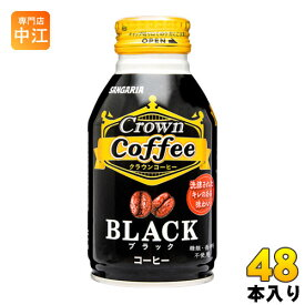 サンガリア Crown Coffee ブラック 260g ボトル缶 48本 (24本入×2 まとめ買い)