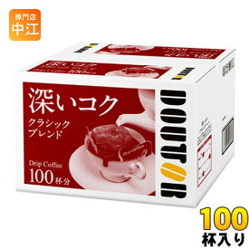 ドトールコーヒー ドリップコーヒー クラシックブレンド 100杯入り〔コーヒー〕