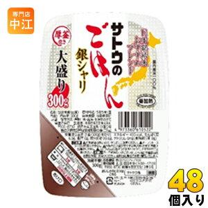 佐藤食品 サトウのごはん銀シャリ 大盛り 300g 48個 (24個入×2 まとめ買い)