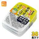 佐藤食品 サトウのごはん 発芽玄米ごはん 3食セット×12個入