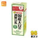 マルサン 国産大豆の調製豆乳 200ml 紙パック 96本 (24本入×4 まとめ買い)〔特保 とくほ トクホ 特定保健用食品 LDL …