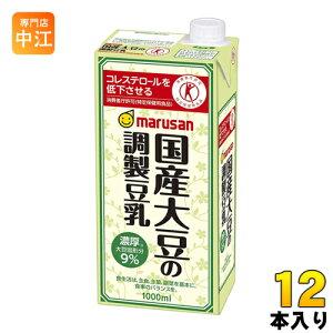 マルサン 国産大豆の調製豆乳 1000ml×6本 紙パック