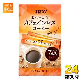 UCC おいしいカフェインレスコーヒー スティック 7本 24箱入〔コーヒー〕