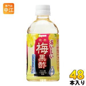 赤穂化成 おいしい梅黒酢 350ml ペットボトル 48本 (24本入×2 まとめ買い)