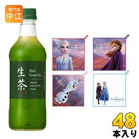〔12月10日発売〕キリン 生茶 525ml (アナと雪の女王2 タオル付) ペットボトル 48本 (24本入×2 まとめ買い)
