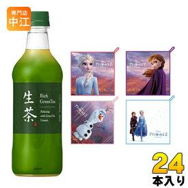 〔12月10日発売〕キリン 生茶 525ml (アナと雪の女王2 タオル付) ペットボトル 24本入