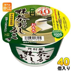 井村屋 カップ抹茶おしるこ 40個 (20個入×2 まとめ買い)〔おしるこ〕