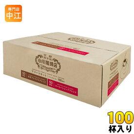 〔クーポン配布中〕小川珈琲店 アソートセット ドリップコーヒー 100杯入