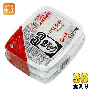 佐藤食品 サトウのごはん 北海道産ゆめぴりか 200g 3食パック×12個入