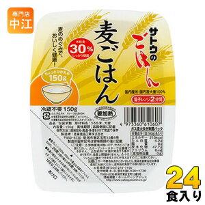 佐藤食品 サトウのごはん 麦ごはん 150gパック 24個入 (6個入×4まとめ買い) 〔レトルト 電子レンジ 簡単〕