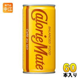 大塚製薬 カロリーメイトリキッド カフェオレ味 200ml 60本 (30本入×2 まとめ買い)