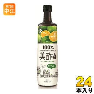 CJジャパン 美酢(ミチョ) カラマンシー 900ml ボトル 24本 (12本入×2 まとめ買い)〔酢飲料〕