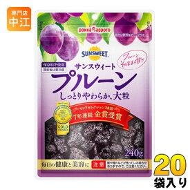 ポッカサッポロ サンスウィート プルーン 240g 20袋入(10袋入×2まとめ買い)