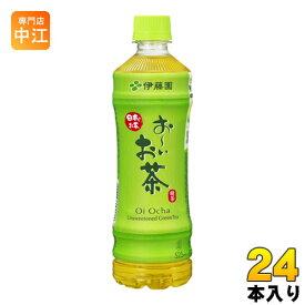 伊藤園 お〜いお茶 緑茶 525ml ペットボトル 24本入〔お茶〕