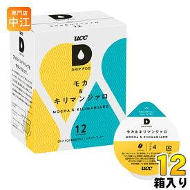 UCC DRIP POD(ドリップポッド) モカ&キリマンジァロ 12杯×12箱 (6箱入×2 まとめ買い) 〔コーヒー〕