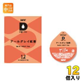 UCC DRIP POD(ドリップポッド) アールグレイ紅茶 12杯×12箱 (6箱入×2 まとめ買い) 〔お茶〕