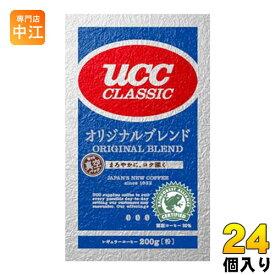 UCC クラシック オリジナルブレンド 粉 200g 24個入 〔コーヒー〕