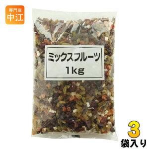 〔クーポン配布中〕正栄食品 ミックスフルーツ 1kg 3袋 (1袋入×3 まとめ買い)〔デザート〕