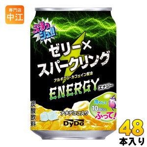 ダイドー ぷるっシュ !! ゼリー × スパークリング エナジー 280g 缶 48本 (24本入×2 まとめ買い)〔ゼリー飲料〕