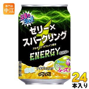 ダイドー ぷるっシュ !! ゼリー × スパークリング エナジー 280g 缶 24本入〔ゼリー飲料〕