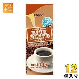 UCC ユニカフェ リッチブレンド 粉 600g 12個 (6個入×2 まとめ買い)〔コーヒー〕