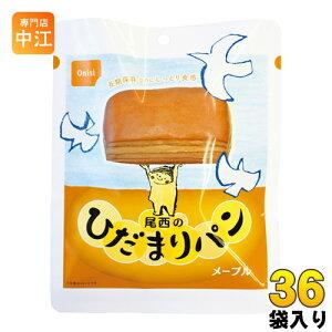 尾西食品 尾西のひだまりパン メープル 36袋入〔非常食・長期保存食〕
