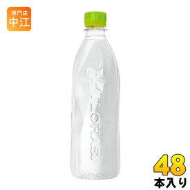 コカ・コーラ いろはす I LOHAS ラベルレス 560ml ペットボトル 48本 (24本入×2 まとめ買い)〔ミネラルウォーター〕