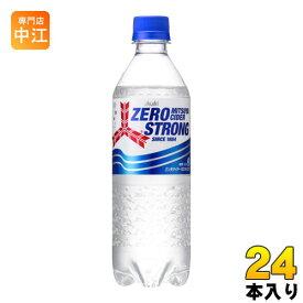 〔クーポン配布中〕アサヒ 三ツ矢サイダー ゼロストロング 500ml ペットボトル 24本入〔炭酸飲料〕