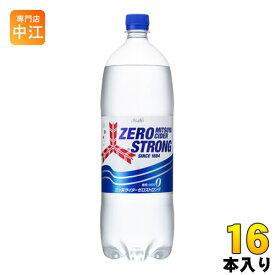 アサヒ 三ツ矢サイダー ゼロストロング 1.5L ペットボトル 16本 (8本入×2 まとめ買い)〔炭酸飲料〕