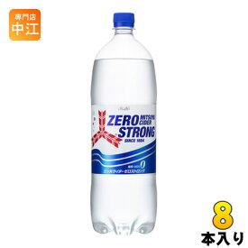 アサヒ 三ツ矢サイダー ゼロストロング 1.5L ペットボトル 8本入〔炭酸飲料〕