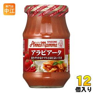 カゴメ アンナマンマ アラビアータ 330g 瓶 12個入 〔パスタソース〕