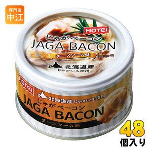じゃがベーコン チーズソース味 125g 24缶