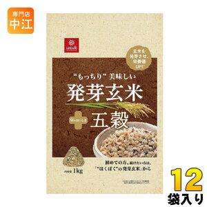 はくばく もっちり美味しい 発芽玄米+五穀 1000g 12袋 (6袋入×2 まとめ買い)〔玄米〕