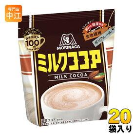 森永製菓 ミルクココア 300g 20袋入 〔みるくここあ 粉末タイプ〕