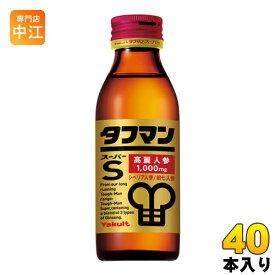 〔クーポン配布中〕 ヤクルト タフマン スーパー 110ml 瓶 40本入 〔栄養ドリンク〕