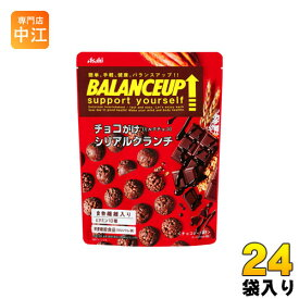 アサヒグループ食品 バランスアップ チョコがけシリアルクランチ マイルド 24袋 ( 12袋入×2 まとめ買い)〔バランス栄養食〕