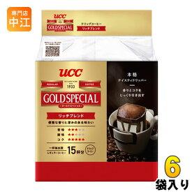 UCC ゴールドスペシャル ドリップコーヒー リッチブレンド 15杯×6袋入 〔コーヒー〕