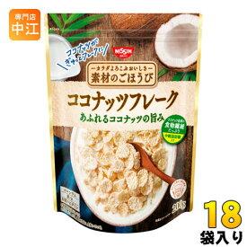 日清シスコ 素材のごほうび ココナッツフレーク 200g 18袋(6袋入×3 まとめ買い)