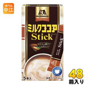 森永製菓 ミルクココア 60g(12g×5本) 48箱入 〔みるくここあ 粉末タイプ〕