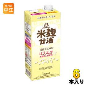 森永製菓 森永のやさしい米麹甘酒 1L 紙パック 6本入