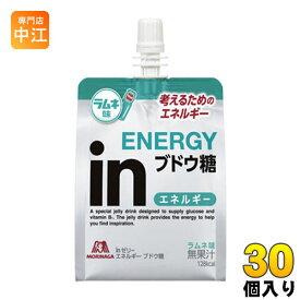 森永製菓 inゼリー エネルギー ブドウ糖 180g 30個入