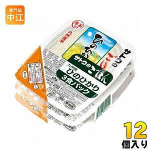 佐藤食品 サトウのごはん 九州産ひのひかり 200g 3食パック×12個入