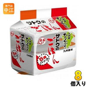 〔クーポン配布中〕 佐藤食品 サトウのごはん 九州産ひのひかり 200g 5食パック×8個入