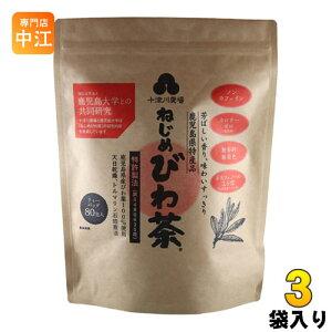 十津川農場 ねじめびわ茶 ティーバッグ 2g×80バック 3袋 (1袋入×3 まとめ買い)