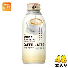 UCC BEANS&ROASTERS カフェラテ 375g ボトル缶 48本 (24本入×2 まとめ買い) 〔コーヒー〕