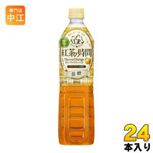 UCC 紅茶の時間 ティーウィズオレンジ 低糖 930ml ペットボトル 24本入 (12本入×2 まとめ買い)