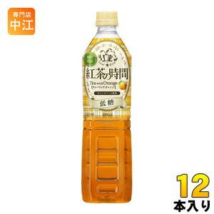 UCC 紅茶の時間 ティーウィズオレンジ 低糖 930ml ペットボトル 12本入