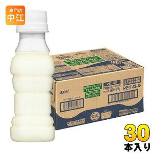 アサヒ カルピス 届く強さの乳酸菌 W ラベルレスボトル 100ml ペットボトル 30本入