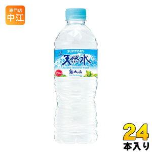 サントリー 天然水 (VD用) 550ml ペットボトル 24本入 〔ミネラルウォーター〕