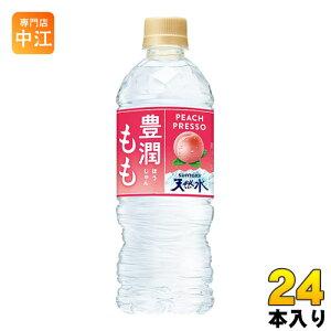サントリー 豊潤もも&サントリー天然水 (冷凍兼用) 540ml ペットボトル 24本入